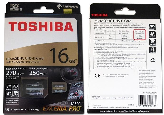 UHS-2_16GB