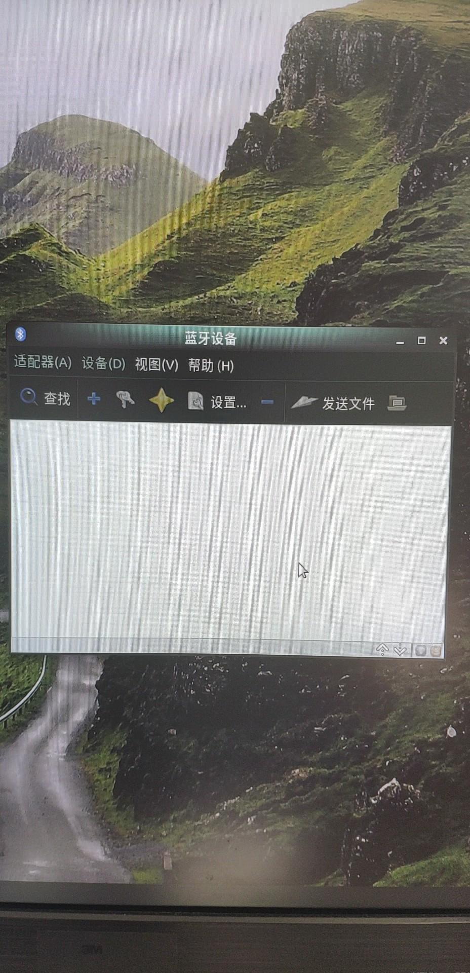 Ubuntu Server Image, No Bluetooth - Debian/Ubuntu - Radxa Forum